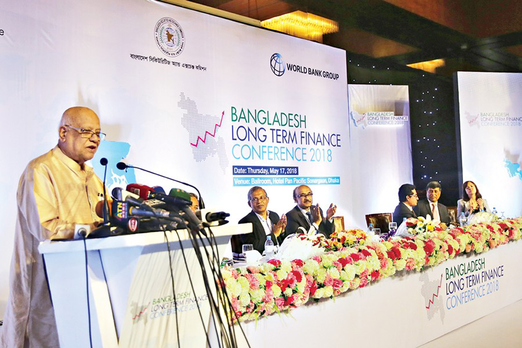 Bangladesh Securities and Exchange Commission